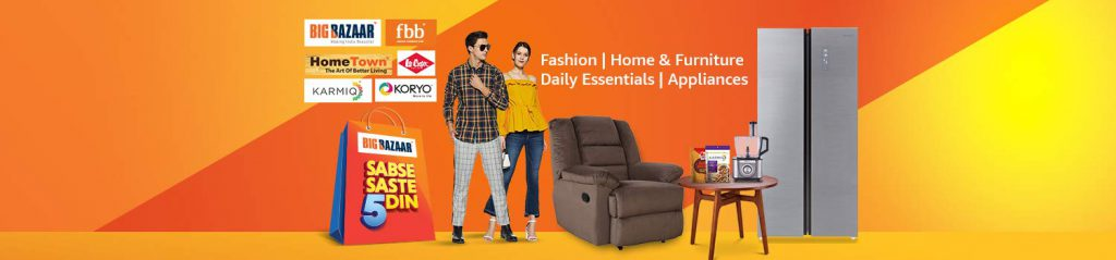 Big Bazaar Offer January 2020